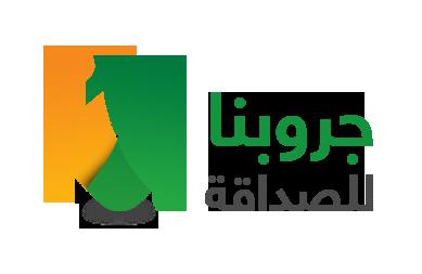 Groooupy Friendship Logo Design Gaming Logos Logos