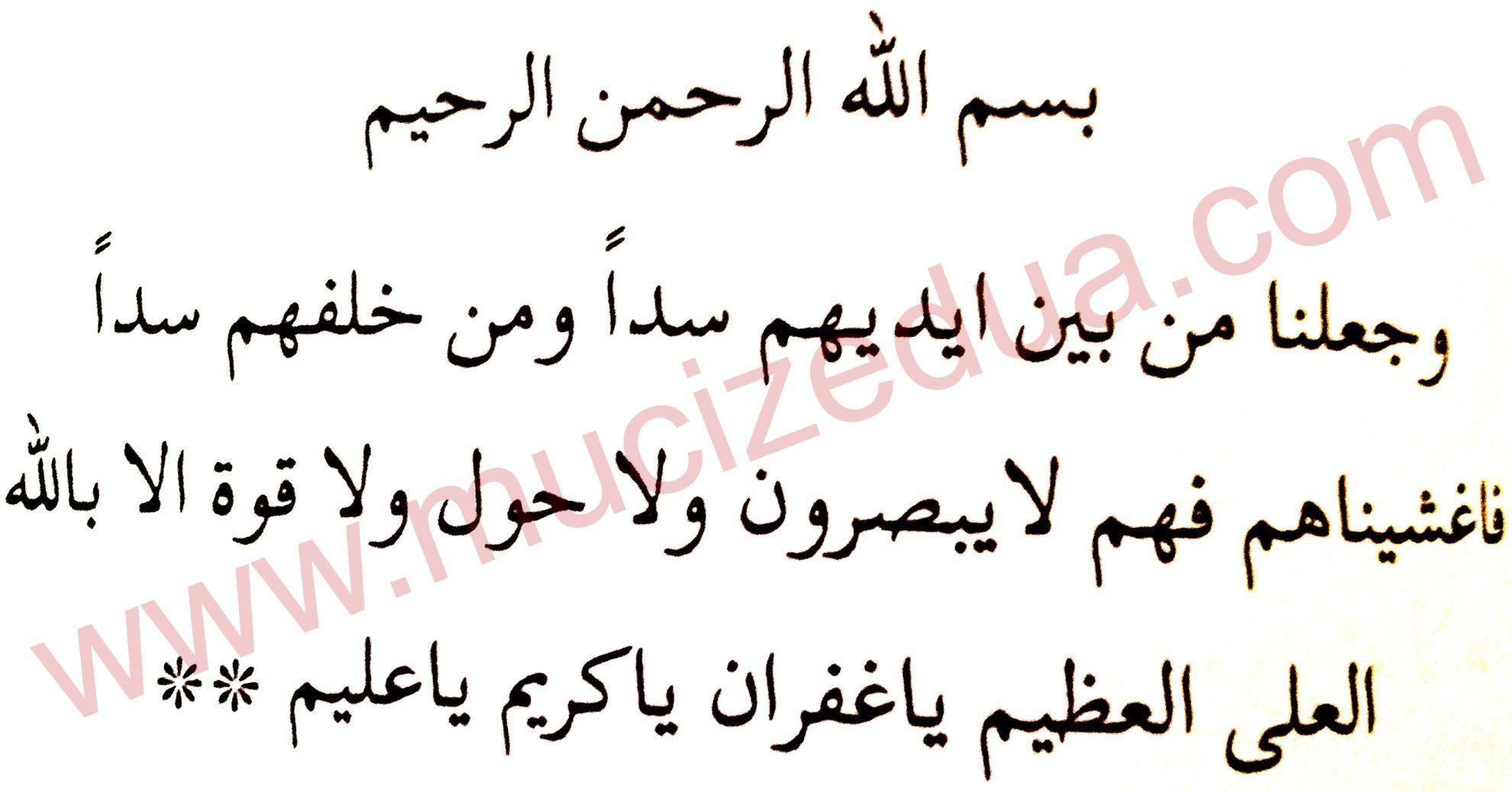 Dil Baglama Tilsimi Allah Download Books Islam Quran