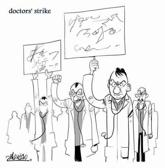 Doctors Strike Funny Posters Funny Images Funny Pictures
