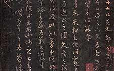 """晉代 - 王羲之 -《十七帖》                   《十七帖》是東晉王羲之 (Wang Xizhi, 303-361) 草書代表作,因卷首 """"十七"""" 二字得名。原墨迹早佚,现传世《十七帖》是刻本。唐张彦远《法书要录》记载《十七帖》原墨迹的情况:""""《十七帖》长一丈二尺,即贞观中内本也,一百七行,九百四十三字。是煊赫著名帖也。太宗皇帝购求二王书,大王书有三千纸,率以一丈二尺为卷,取其书迹与言语以类相从缀成卷。""""…"""