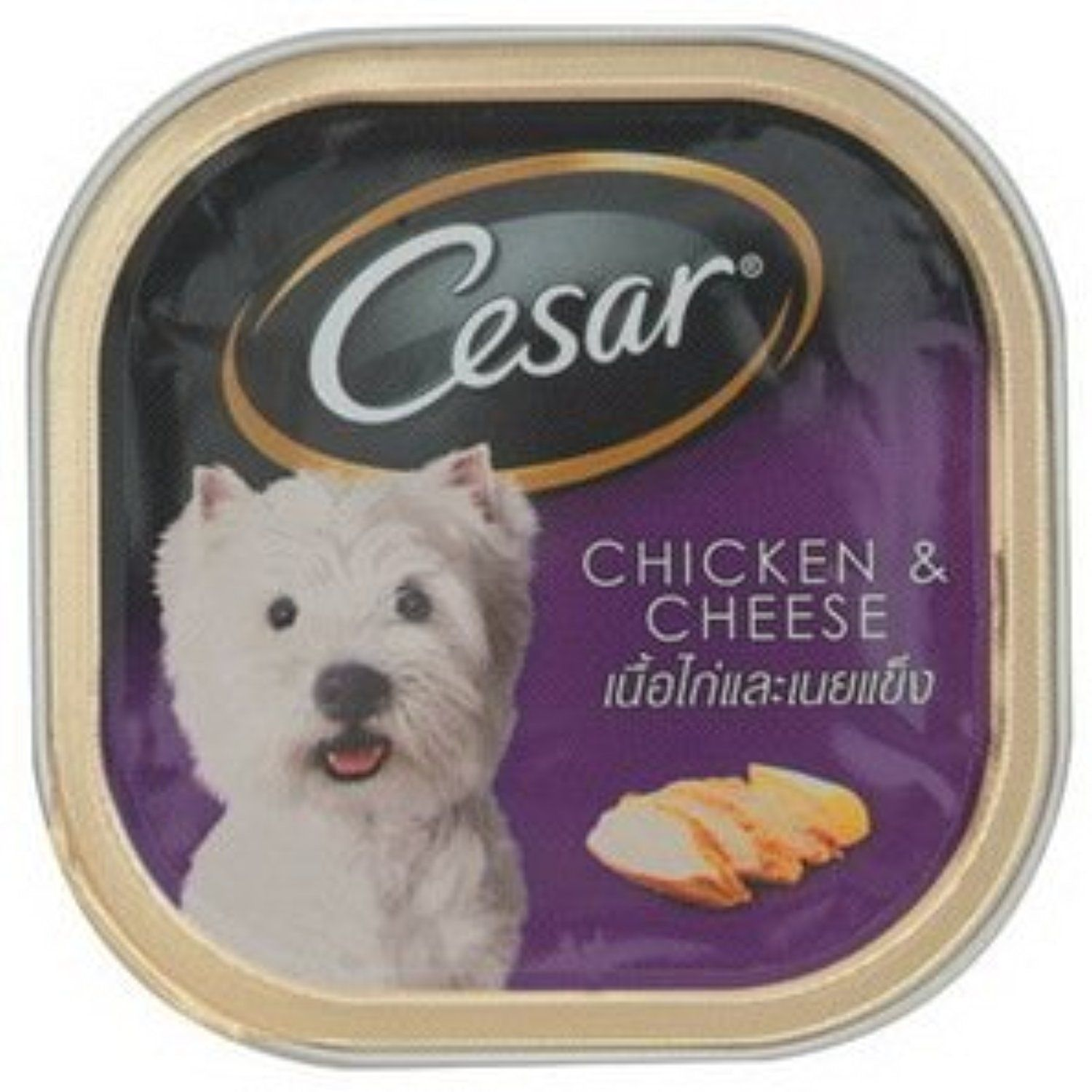 10x Cesar Chicken And Cheese 100g Dog Food New Made From Thailand