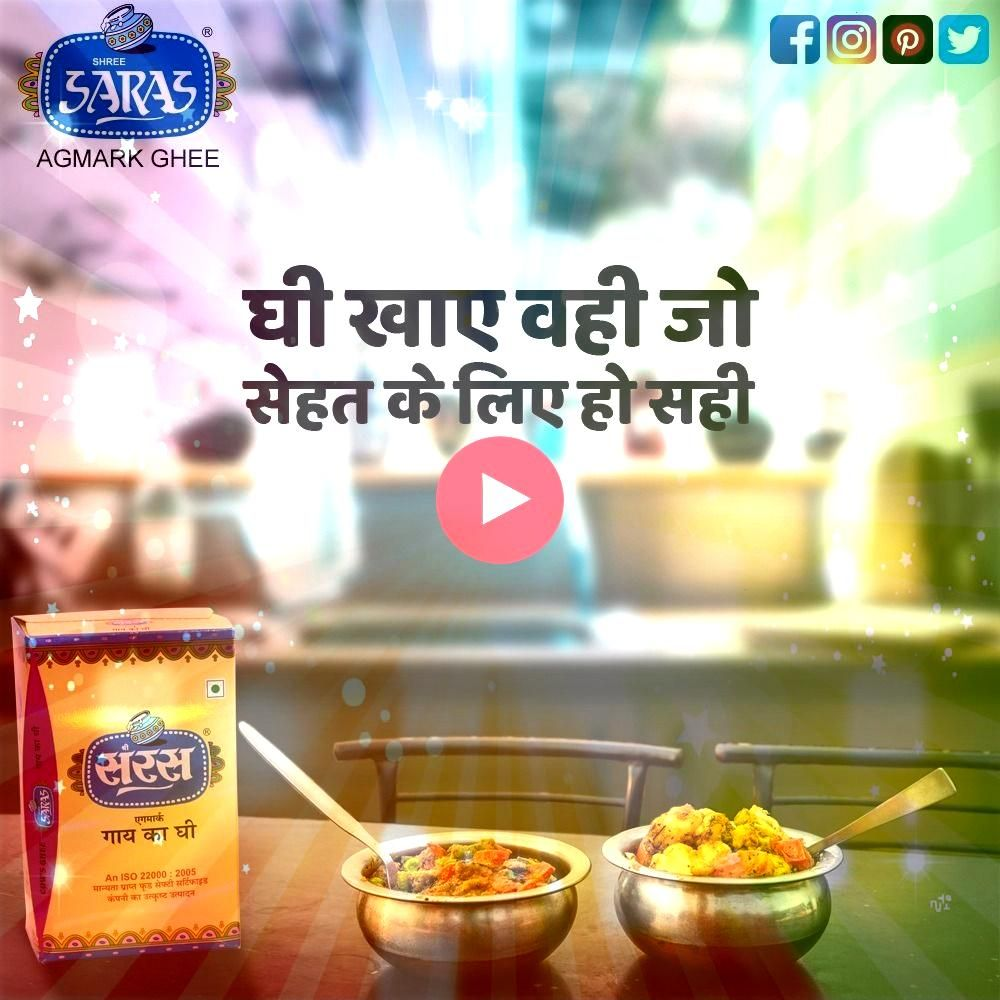 of Ghee is very important for your health Make the right selection of GHEE Selection of Ghee is very important for your health Make the right selection of GHEE Join the f...