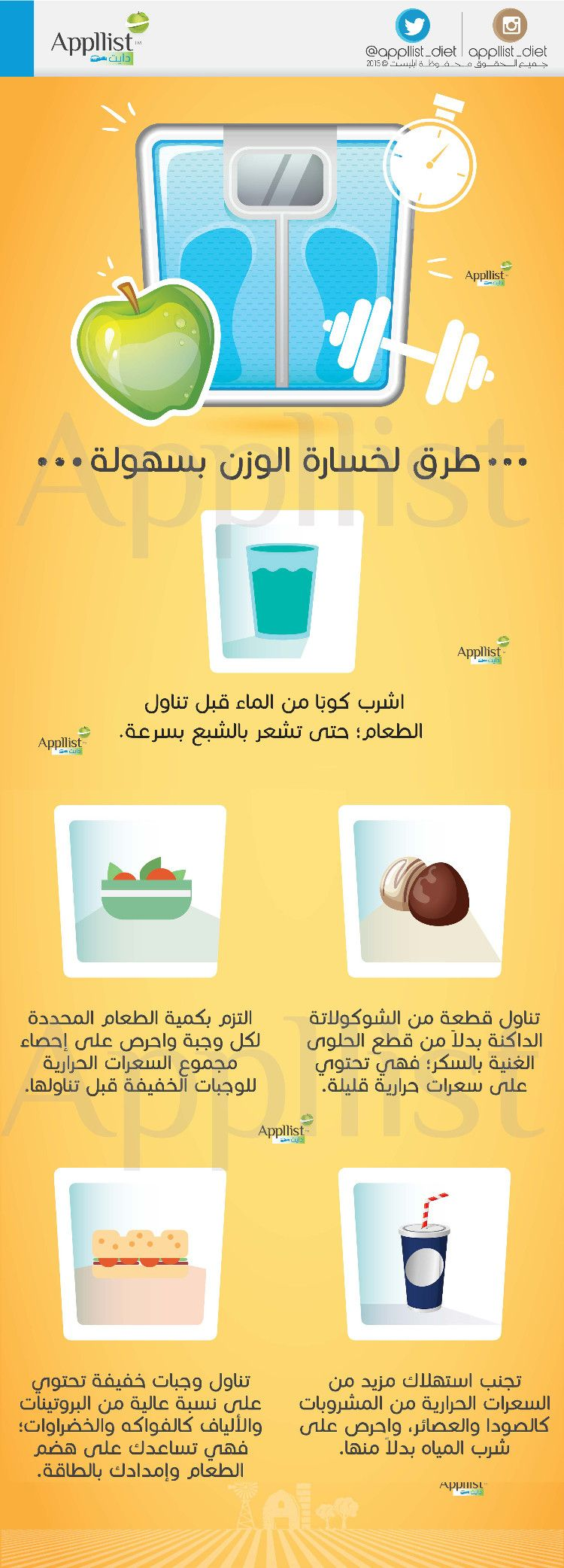 Pin By Ahmed Amine On صحة Health And Beauty Tips How To Stay Healthy Natural Medicine