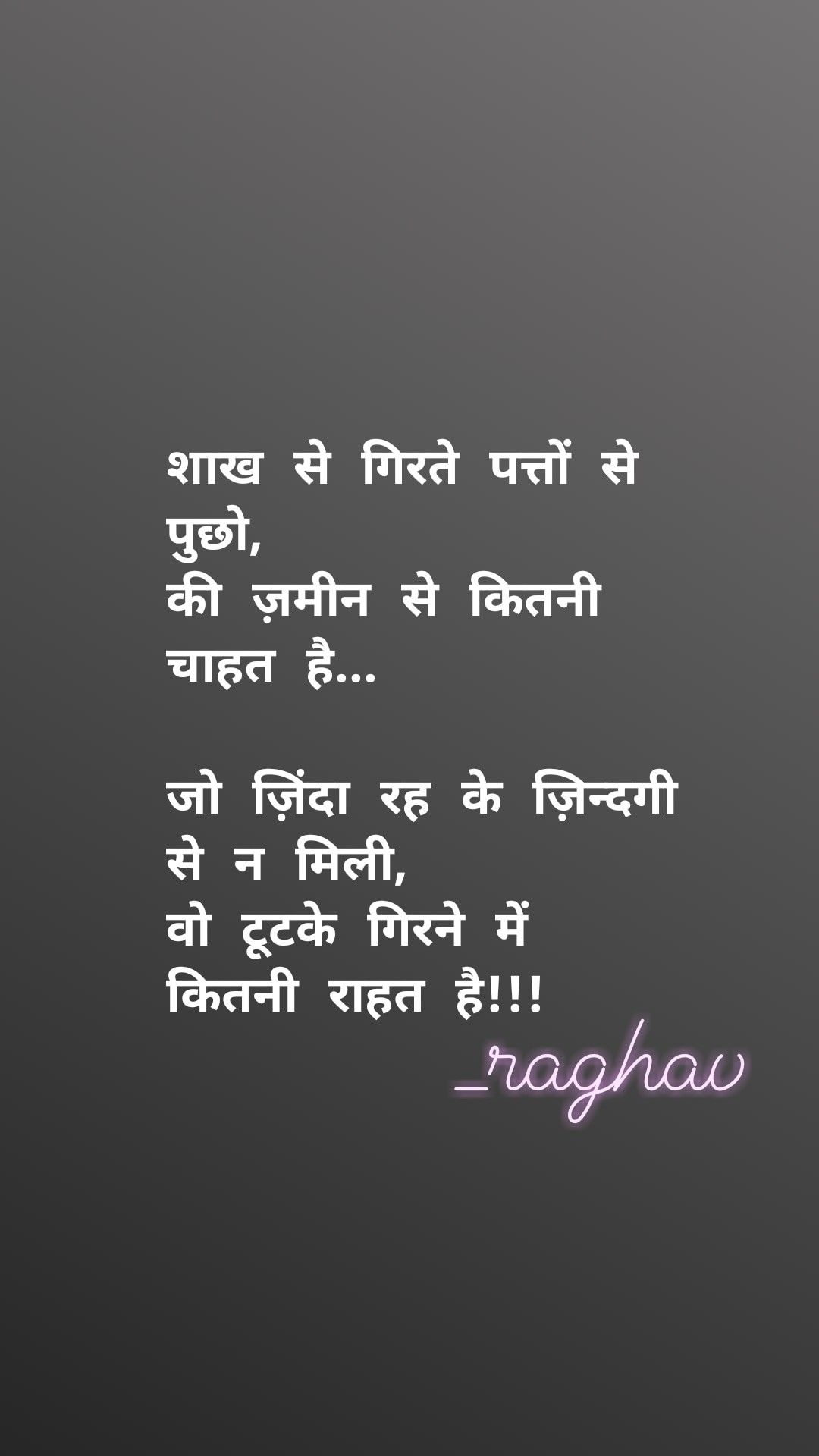 Pin by Raghav Rachit Sharma on my writing (With images ...