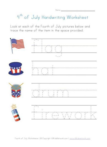 Printable Four Line Worksheet