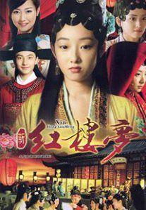 Tân Hồng Lâu Mộng - phim trung quoc