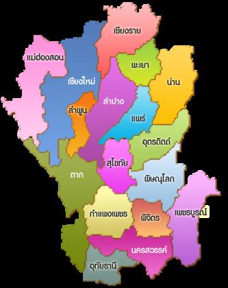 แผนท ภาคเหน อ แผนท ประเทศไทย By คร แซ ก วอลเปเปอร โอม แผนท