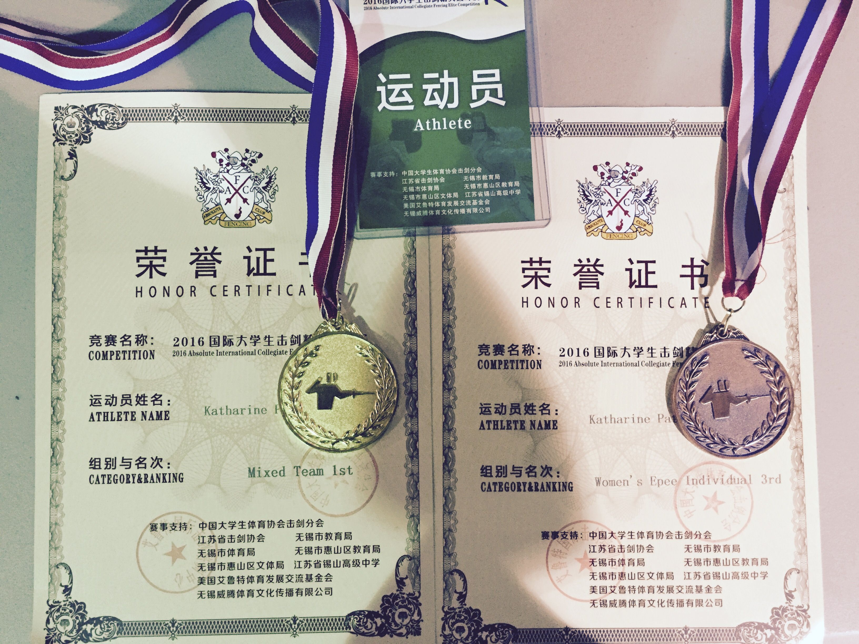 Congratulations to Northwestern University fencer (and DFC alum) Katie V on earning the Gold medal in the Team event and Bronze medal in the Individual event at the 2016 Absolute International Collegiate Fencing Elite Competition in Wuxi, China last week. Collegiate teams from the US, Korea and China competed