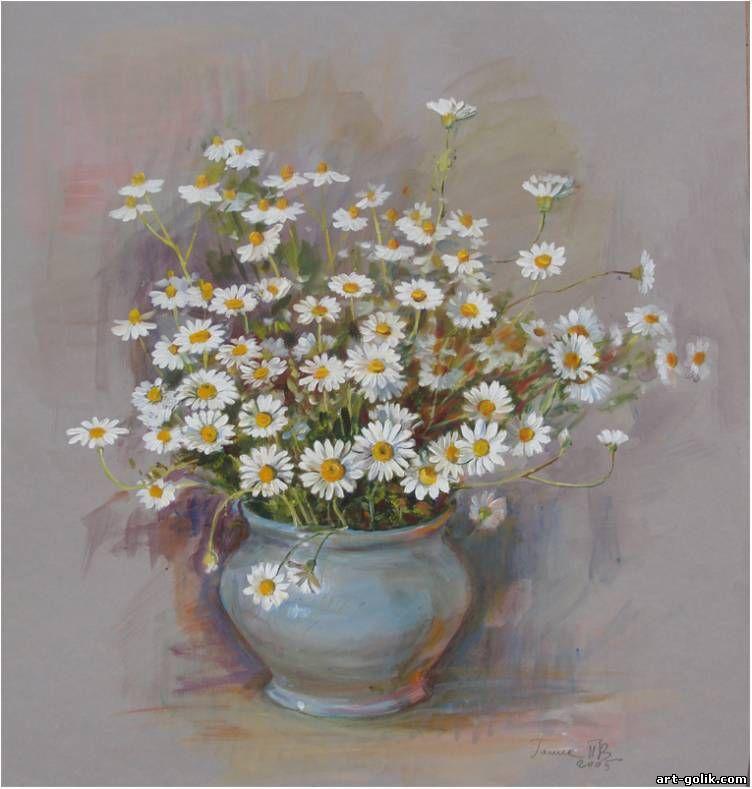 Pin De Olga Iour Em Flowers Com Imagens Margaridas Natureza Morta