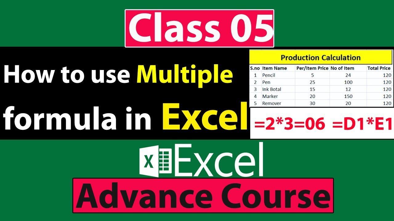 Pin on Microsoft Excel in Urdu