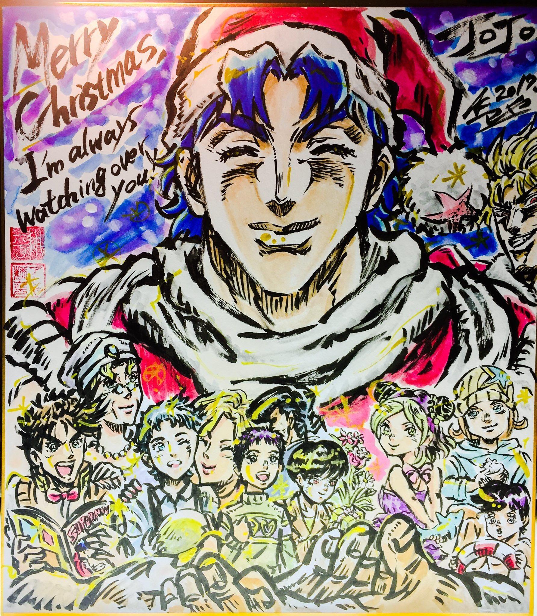 Kohei Ashiya\'s Christmas Illustration