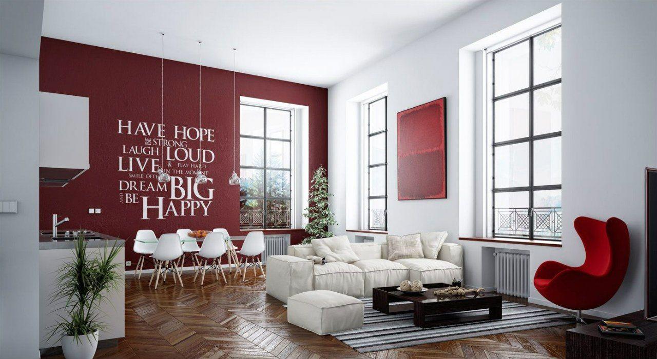 Красный | 19 фотографий | Красный цвет в интерьере | Red color in ...
