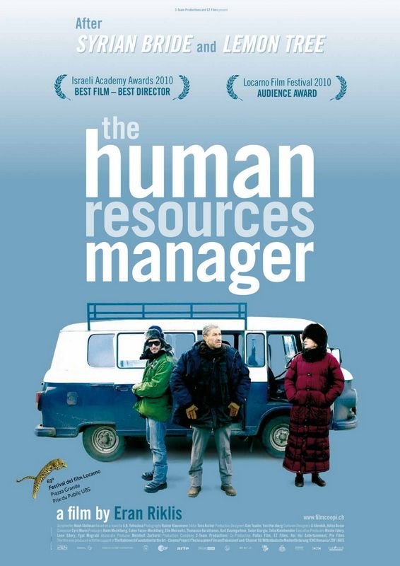 The Human Resources Manager  Beautiful Movie I Love The Director