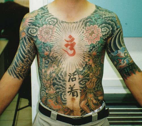 Japanese Style Body Suit Tattoo By Chris Trevino Body Suit Tattoo Japanese Tattoo Asian Tattoos
