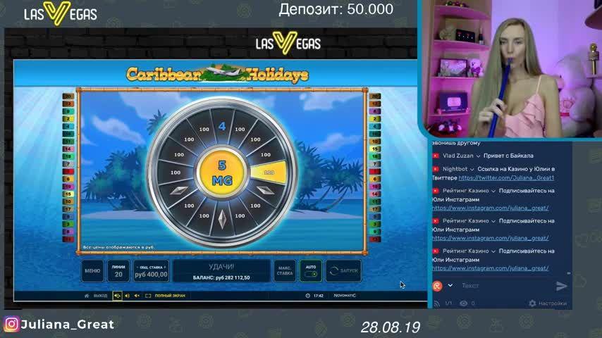 Игровые аппараты скачать бесплатно гей казино адмирал слотс