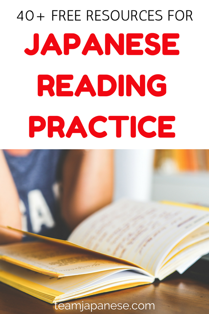 FREE Websites for Japanese Reading Practice (At Every Level ...