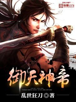 Imperial God Emperor  a chinese web novel Ye Qingyu since the death of his parents four years ago