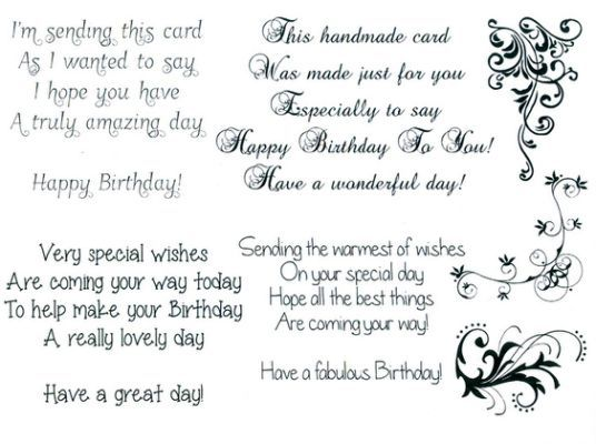 190 Free Birthday Verses For Cards 2019 Greetings And Poems For Friends Happy Birthday Wishes Verses For Cards Birthday Verses Birthday Verses For Cards