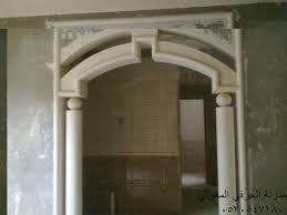 Image Result For جبس مغربي اقواس Ceiling Design Ceiling Design Bedroom Pop Ceiling Design