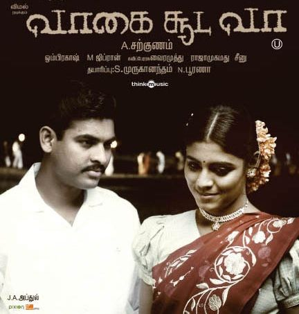 vaagai sooda vaa tamil movie instmank