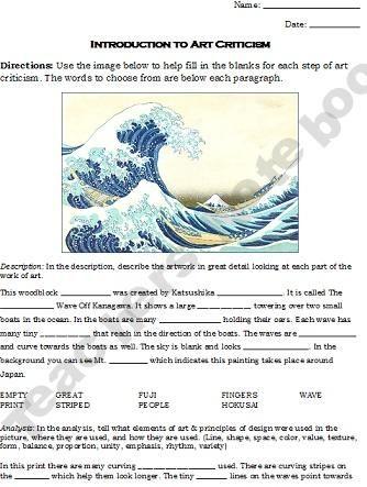 Art Criticism Introduction Worksheets