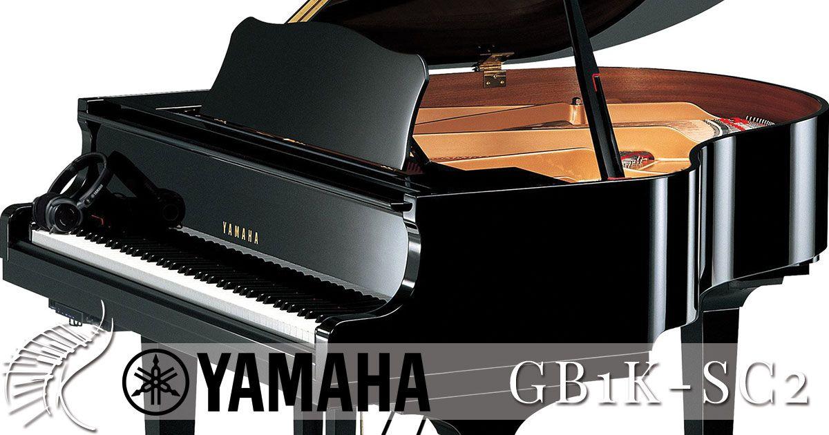 Yamaha Gb1k Sc2 Piano Learn Piano Silent Piano