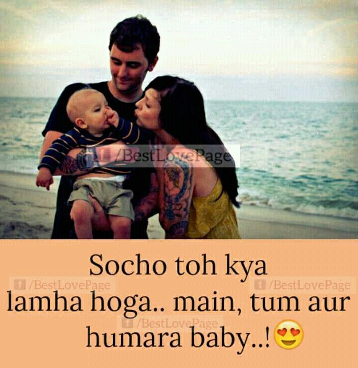 Hahahah Awwn Love Quotes Fiance Quotes True Love Quotes