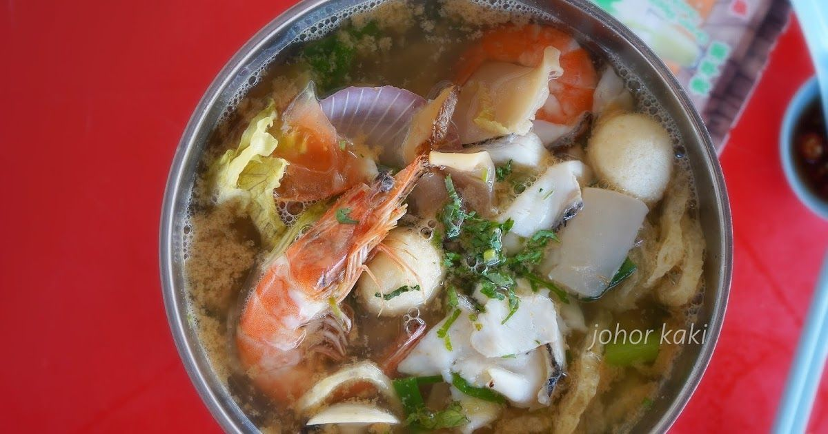Johorkaki Gmail Com Based In Singapore Johor Malaysia Travels The World For Food In 2020 Halal Recipes Fish Soup Food