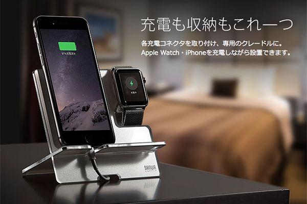 果粉快看!秀出 Apple Watch 與 iPhone 的必備道具 | 自由電子報 3C科技