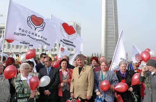 Депутаты Госдумы выступили за запрет однополых браков в Конституции РФ