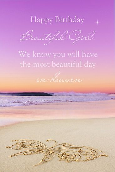 Happy Birthday In Heaven Daughter Quotes