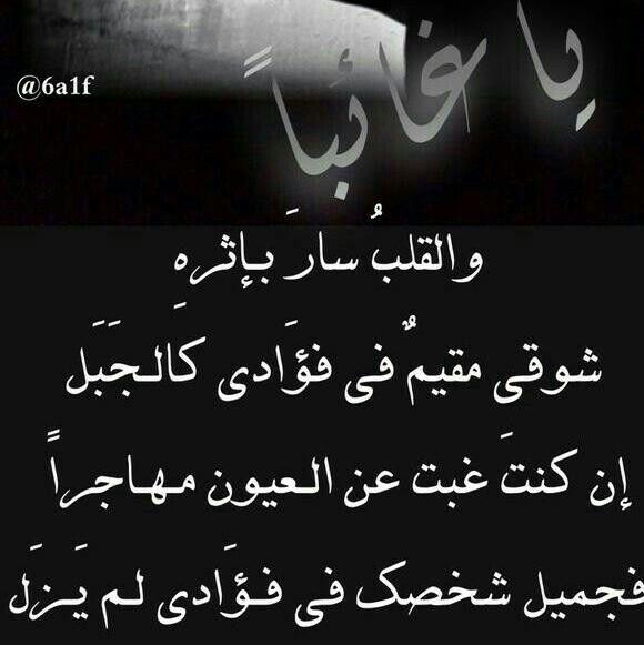 اشتياق وحنين لصوت أمي True Words Sweet Quotes Arabic Quotes