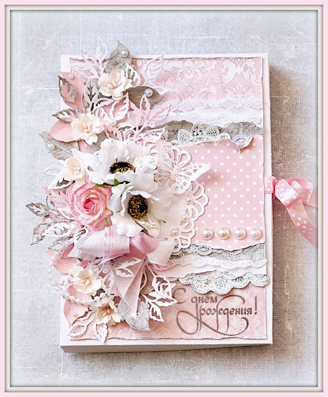 box for greeting card shabby chic box for greeting card m4hsunfo