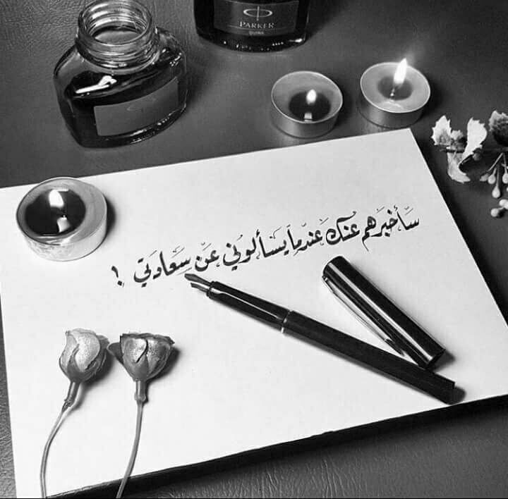 8064b6a0b0d67 Hashtag  فضفضه sur Twitter