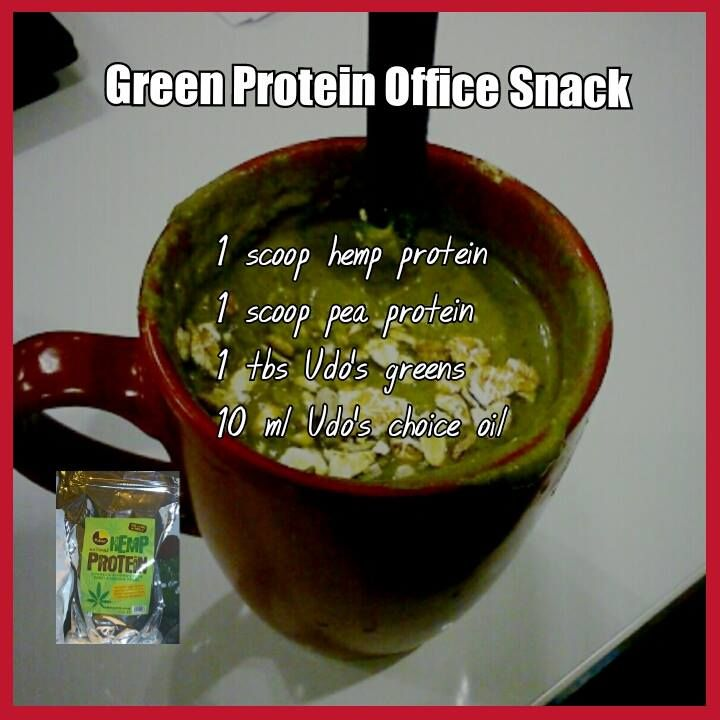 Snacking in the office doesn't have to be difficult or time-consuming! Here is my quick protein-boosting snack! Add water or unsweetened almond milk and eat your greens:) #healthyeating #snacks #nutrition #proteinsnacks #hemp