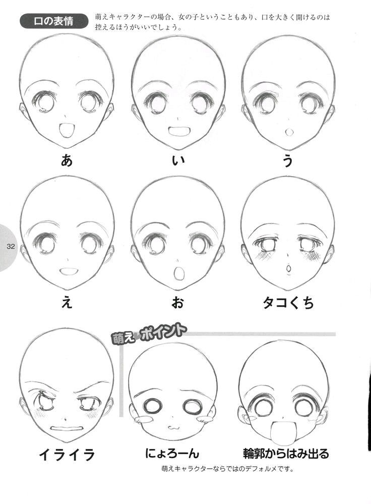 how to draw anime american book
