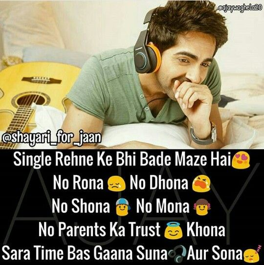 So Stay Single And Love Mohan Hindi Quotes On Life Attitude