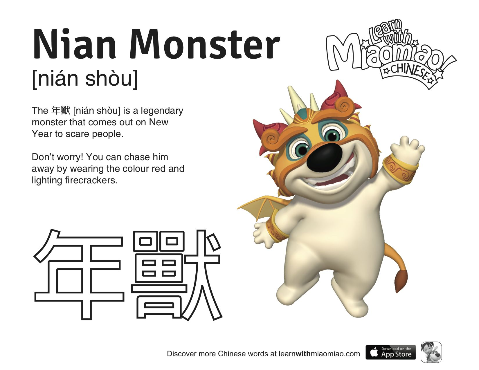 Printable Activity Sheet Nian Monster Have You Heard Of The Nian Monster