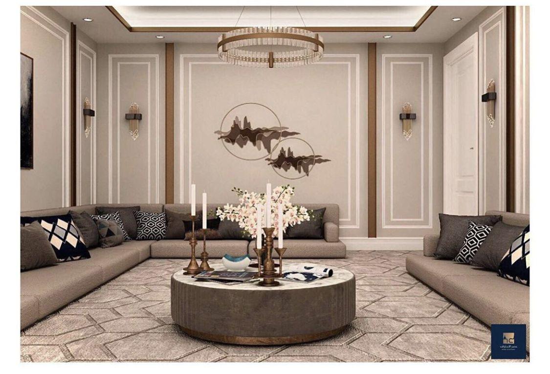Pin By سين On انجليزي Living Room Sofa Design Dressing Room Decor Living Room Decor Inspiration