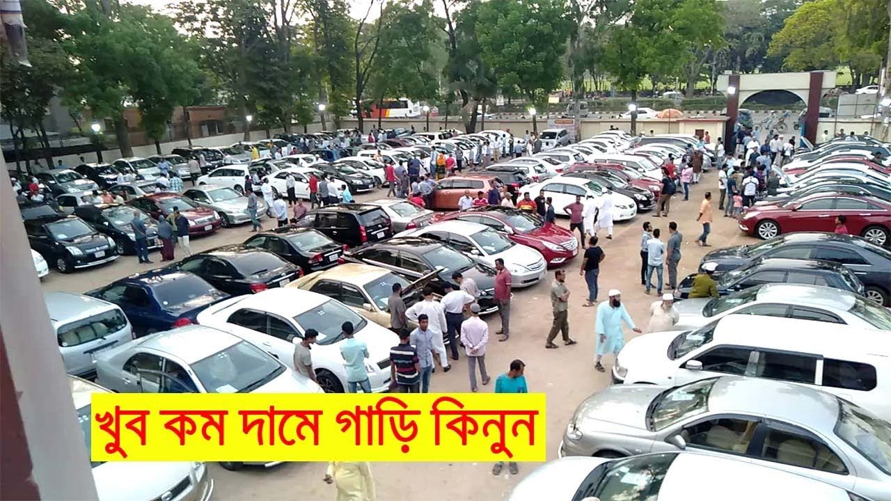 Biggest Second Hand Car Hat In Bangladesh 2019 Used Car Cheap