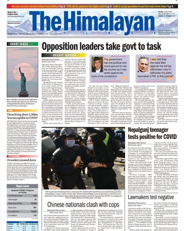 Saturday's epaper 👆👆 Link in Bio tht thehimalayantimes