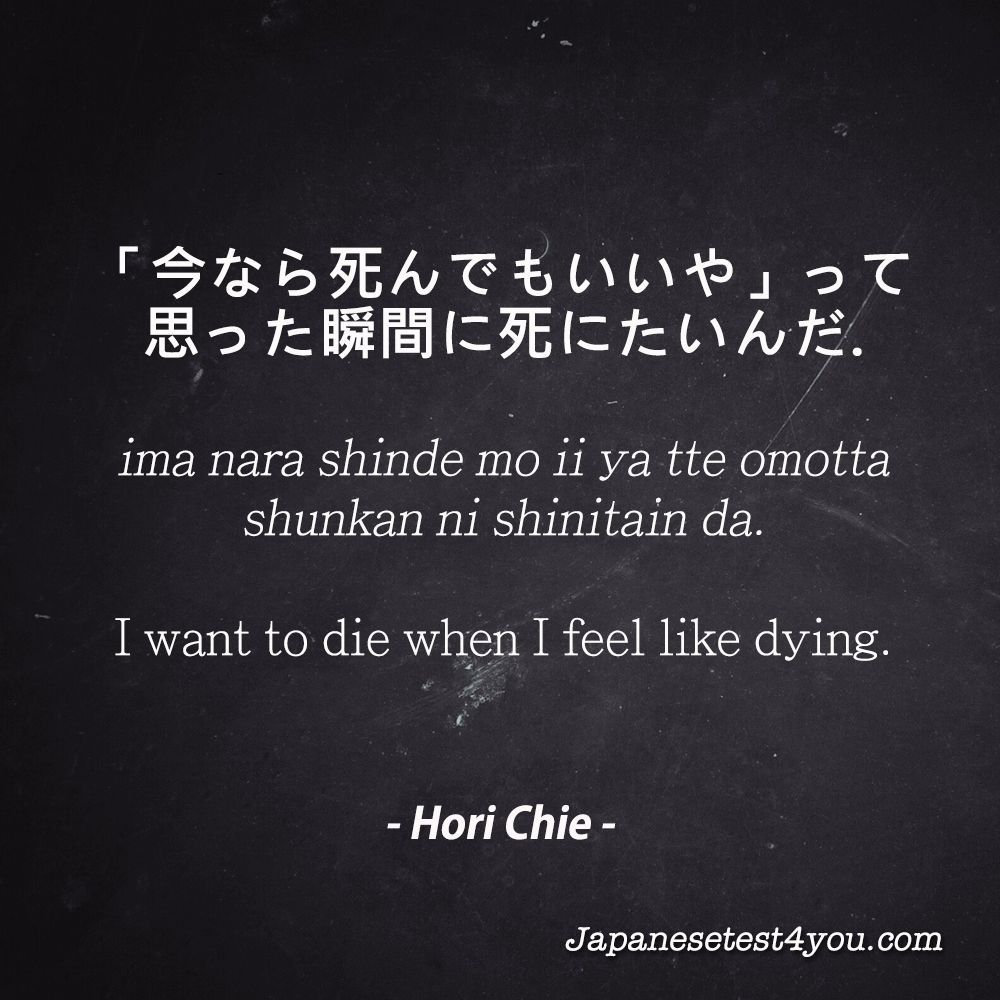 Learn Japanese phrases from Tokyo Ghoul manga/anime: http ...