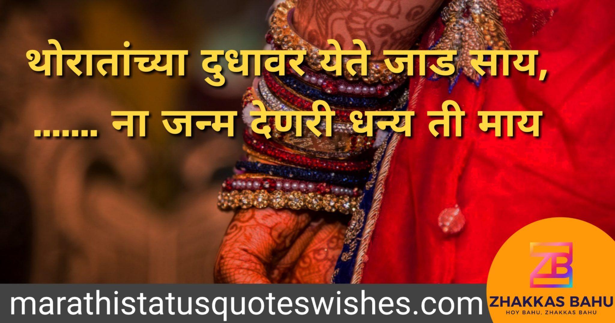 Gujarati dating best ukhane 2021 ☝️ Precious peeps