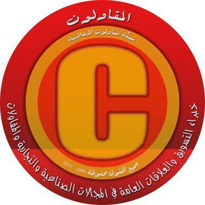 مصنع الصناعية تصميم شعار قالب النواقل شعارات أيقونات أيقونات المصنع أيقونات القالب Png والمتجهات للتحميل مجانا Logo Mockups Psd Logo Design Construction Logo