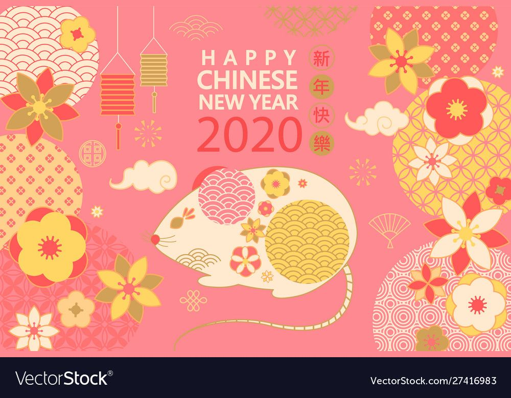 Cute Banner For 2020 Chinese New Year Vector Image On Vectorstock Cute Banners Happy New Year Cards Halloween Party Banner