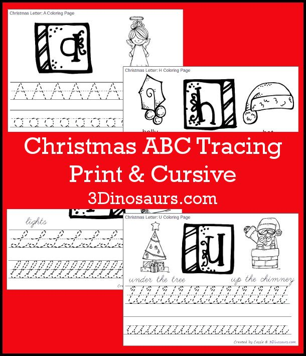 Free Christmas Themed Print \ Cursive Handwriting Worksheets - new christmas abc coloring pages