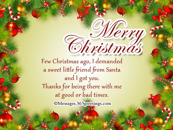 Christmas Wishes For Friends And Christmas Messages For Friends 365greetings Com Christmas Messages For Friends Christmas Greetings For Friends Christmas Messages Images