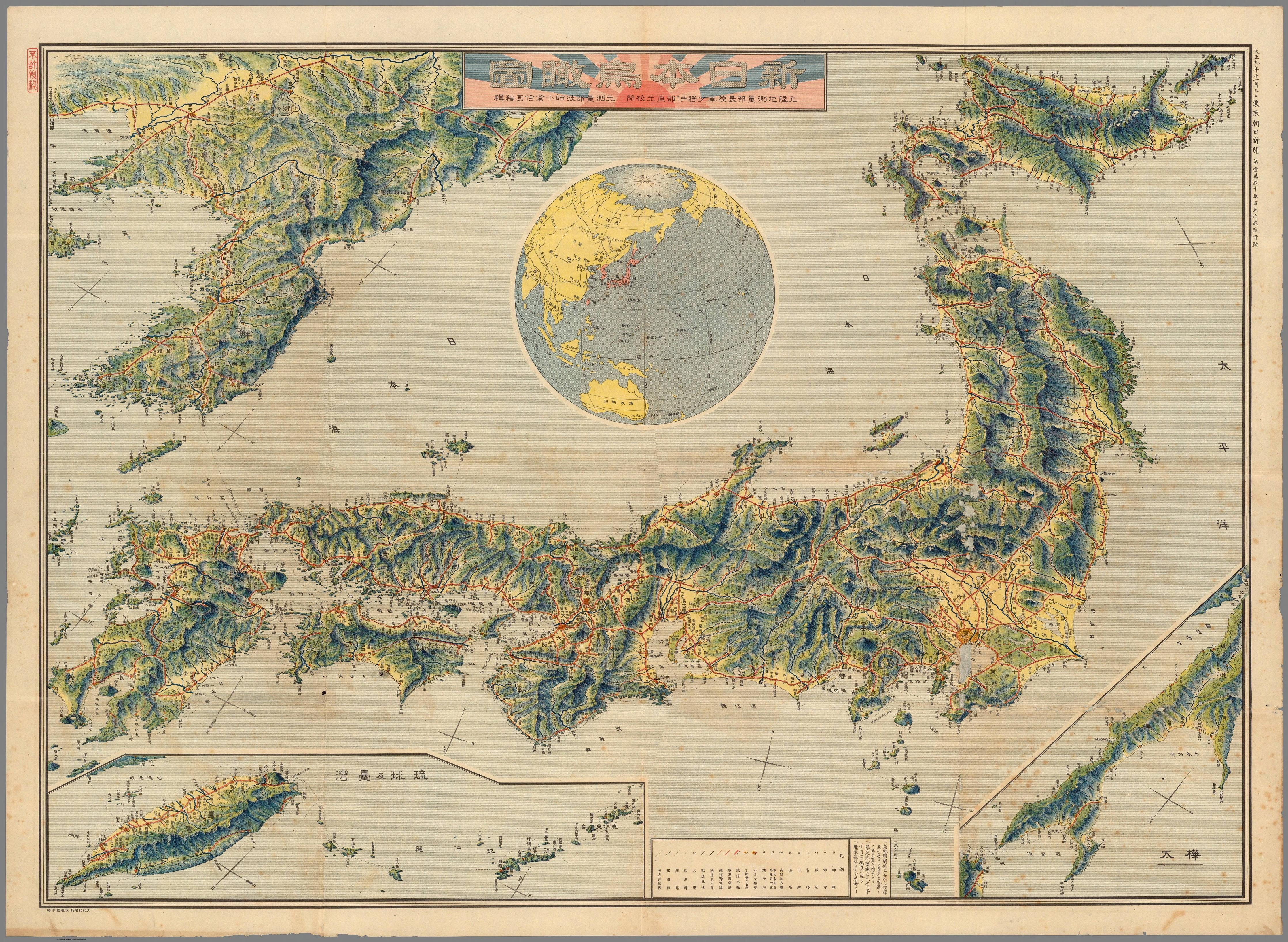 Bird s eye view map of Japan 1921 map japan korea nippon