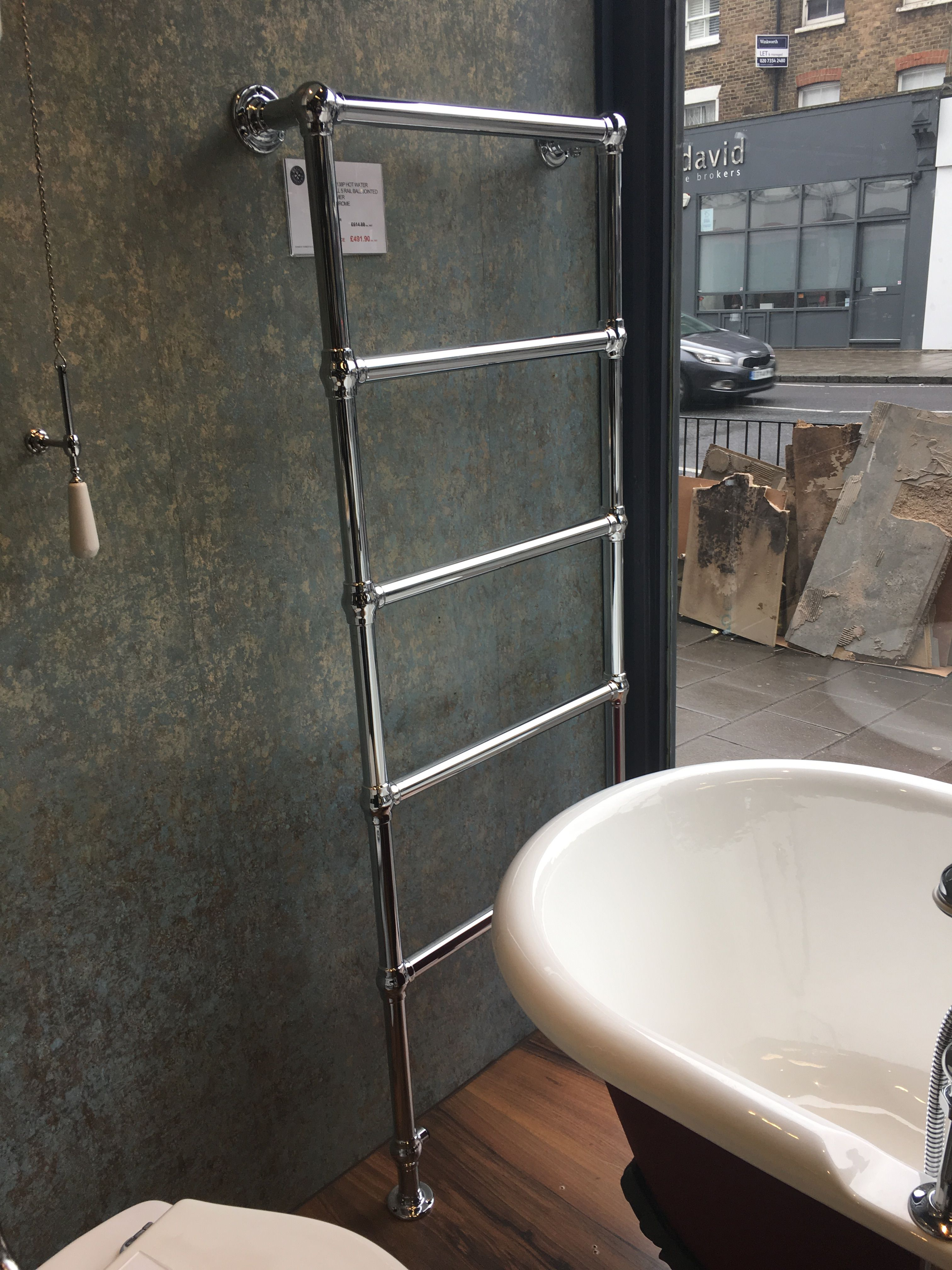Towel Rail Could Come In Polished Brass And As Dual Fuel