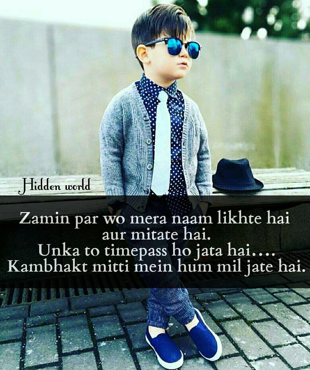 Ye to h Image by ❤Adidas queen❤ Pinterest Adidas queen. Boys Attitude QuotesGirl  ...